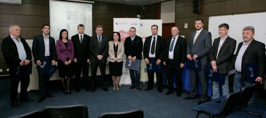 Dodjela nagrada za prepoznatljiv kvalitet i razvoj domaćeg proizvoda, 2014