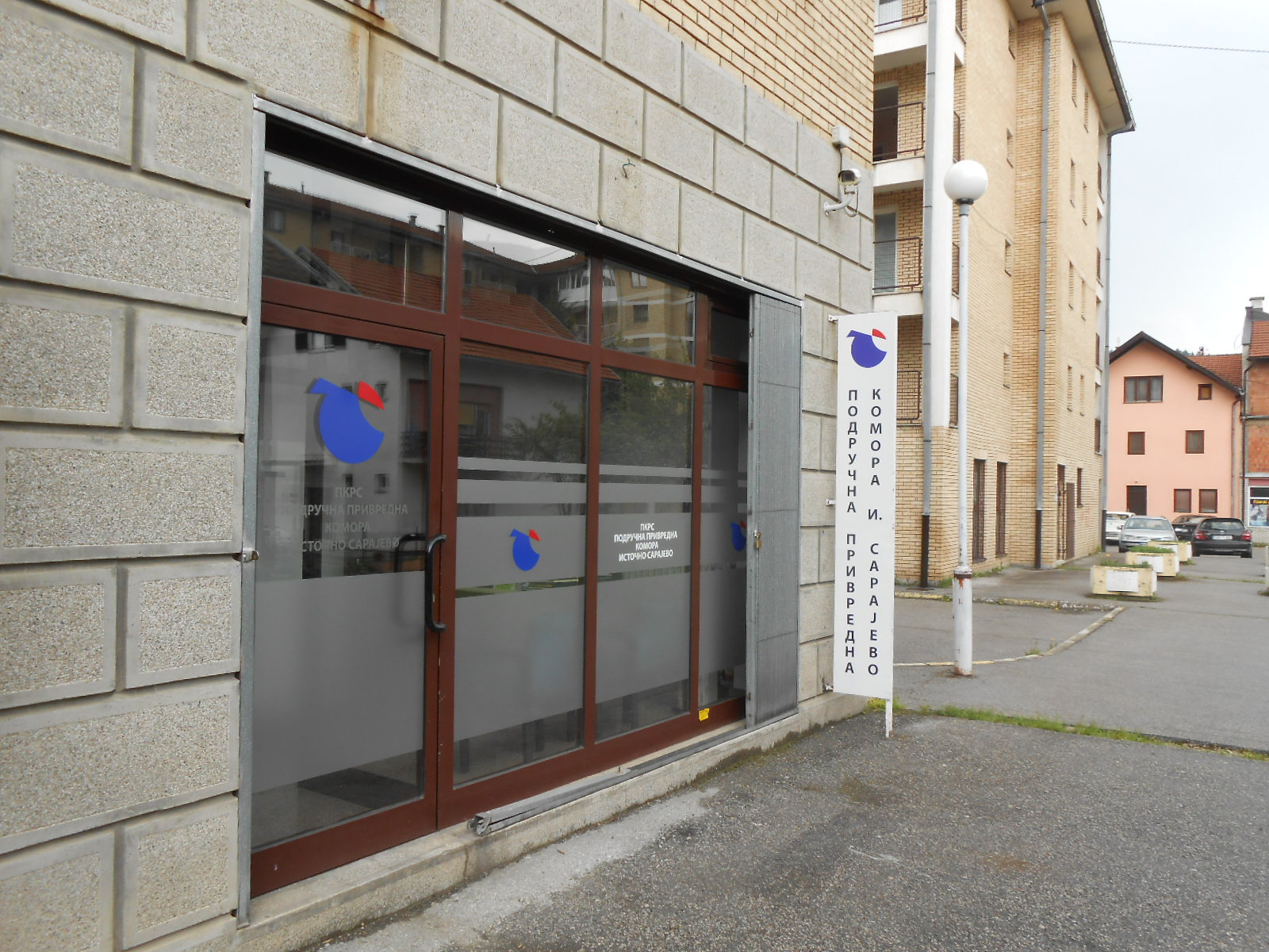 Područna privredna komora I. Sarajevo