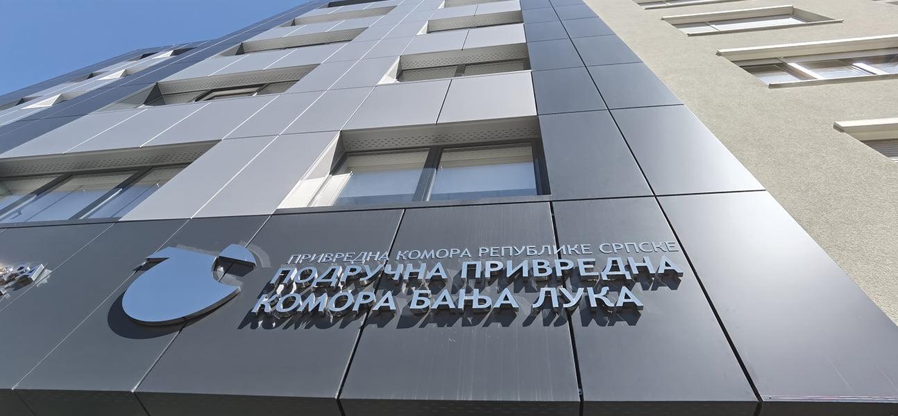 Područna privredna komora Banja Luka