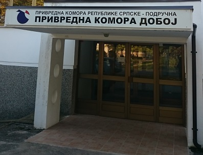 Područna privredna komora Doboj