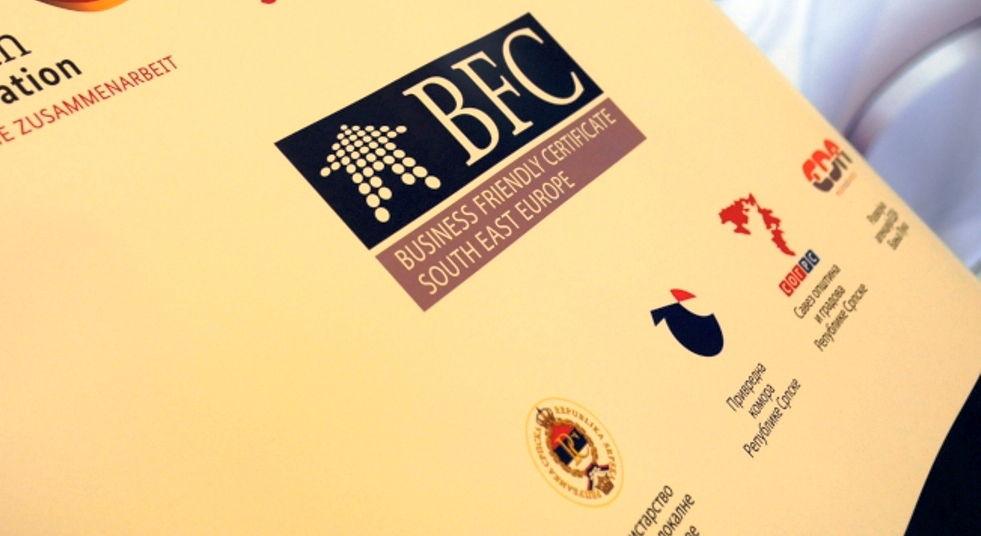 BFC SEE_Konferencija _Banja Luka
