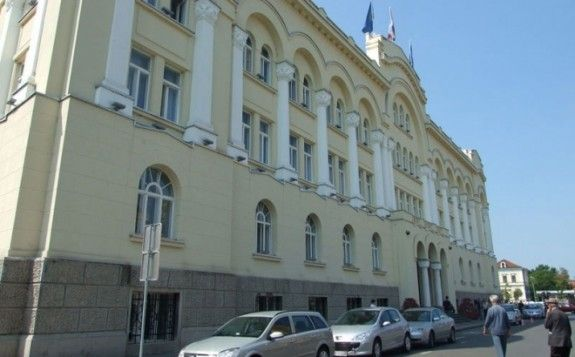 Grada Banja LUka