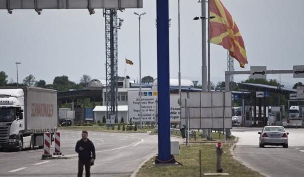 Makedonija granica