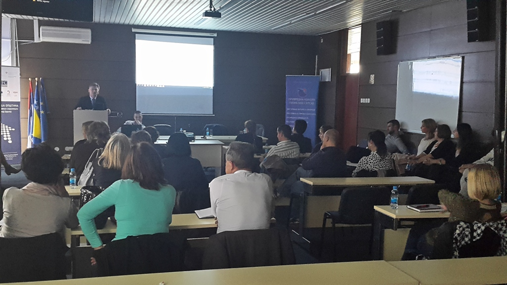 Seminar o multilateralnoj kompenzaciji
