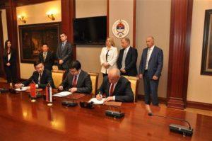 sporazum Gacko 2