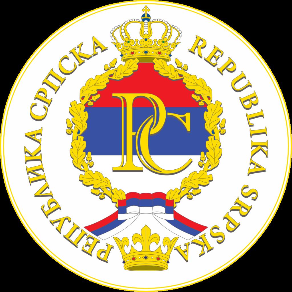 Vlada rs