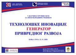 tigpr_2020_00