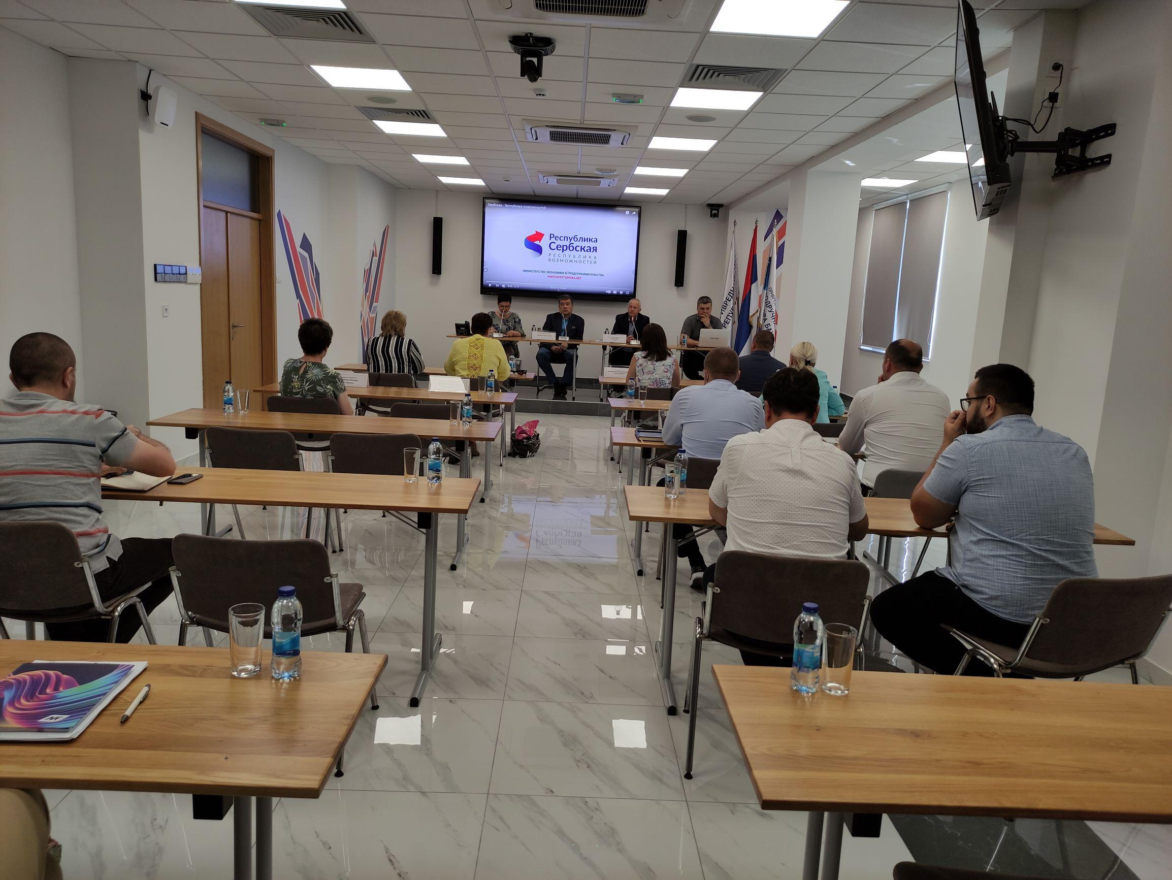 Posjeta Uralske delegacije